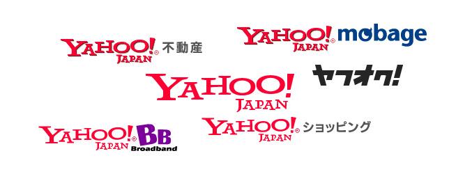 Yahooから売上を奪え!