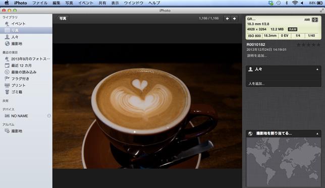 iPhotoでRAWデータをJPEG出力