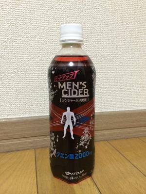MEN'S CIDER