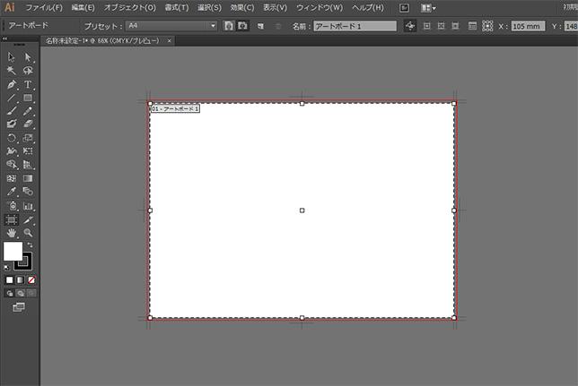 Illustrator CC アートボードの向きを横向きに変更4