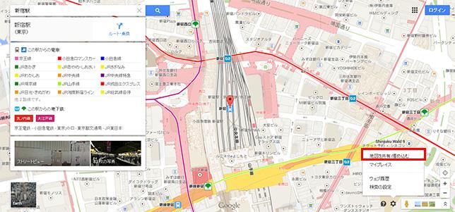 新しいGoogleマップで地図を埋め込む方法2