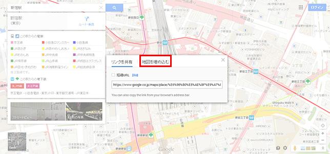 新しいGoogleマップで地図を埋め込む方法3
