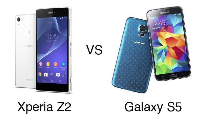 Xperia Z2とGalaxy S5の比較