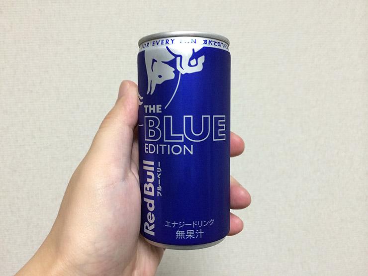 Red Bull The Blue Edition(レッドブルブルーエディション)