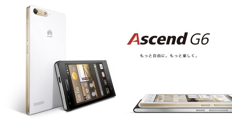 Ascend-G6
