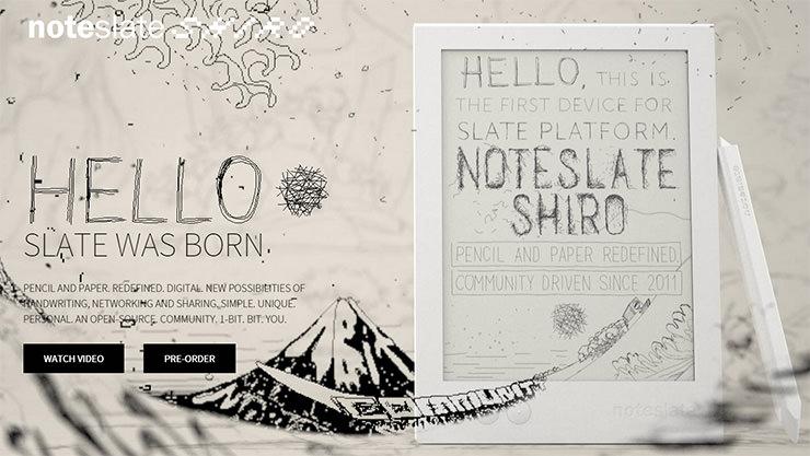 NoteslateSHIRO